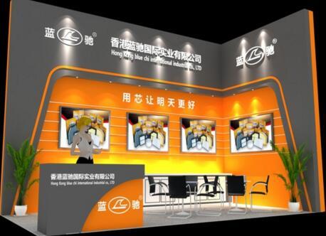 温州展览公司